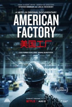 : Amerykańska fabryka