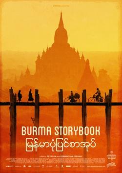 : Birma - kraj poezji
