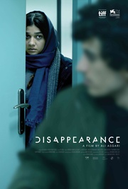 : Disappearance