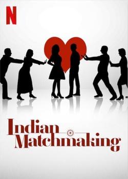 : Małżeństwo po indyjsku