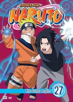 : Gekijô-ban Naruto: Daigekitotsu! Maboroshi no chitei iseki dattebayo!