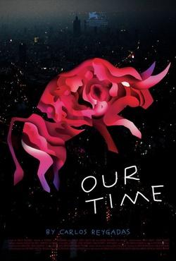 : Nuestro tiempo