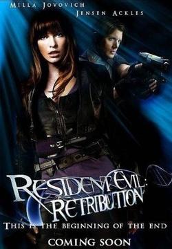 : Resident Evil: Retrybucja