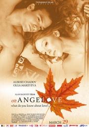 : Orangelove
