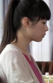 : Jestem Mitsuko