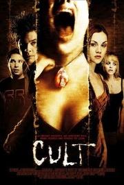 : Cult
