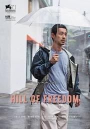 : Wzgórze wolności