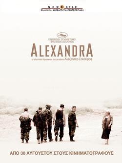 : Aleksandra