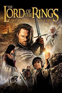 : Władca Pierścieni: Powrót króla