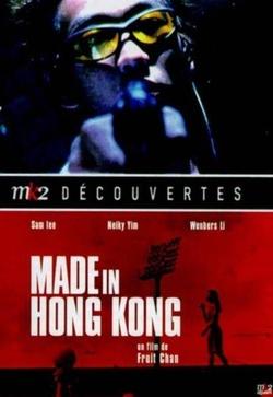 : Made in Hong Kong