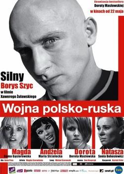 : Wojna polsko-ruska