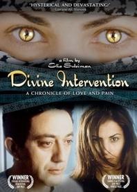 Boska interwencja
