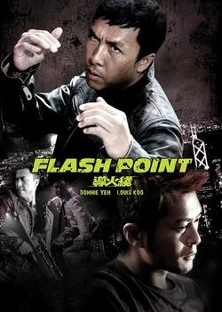 : Flash point