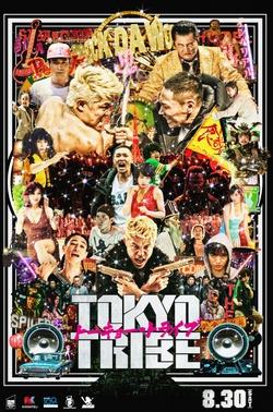 : Tokyo Tribe