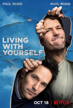 : Living with Yourself