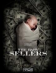 : Baby Sellers