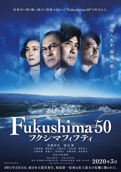 : Bohaterowie z Fukushimy
