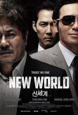 : New World