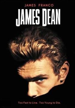 : James Dean