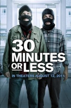 : 30 minut lub mniej