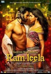 : RamLeela