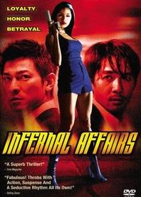 Infernal Affairs: Piekielna gra