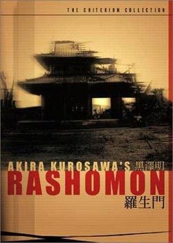: Rashomon