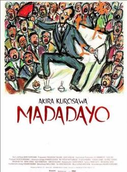 : Madadayo