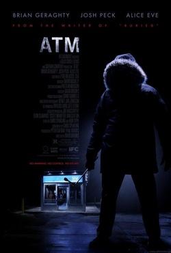 : ATM