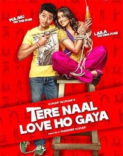 : Tere Naal Love Ho Gaya