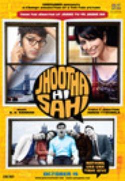 : Jhootha Hi Sahi