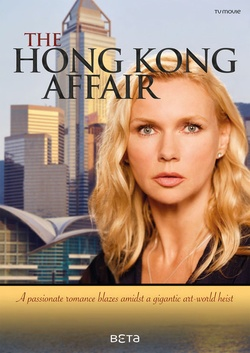 : Miłość w Hongkongu