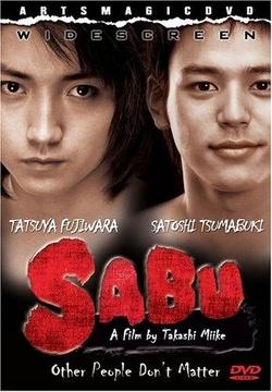 : Sabu
