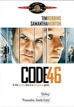 : Kodeks 46