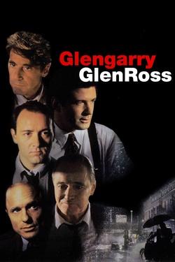 : Glengarry Glen Ross
