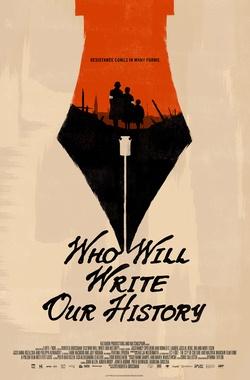 : Kto napisze nasza historie