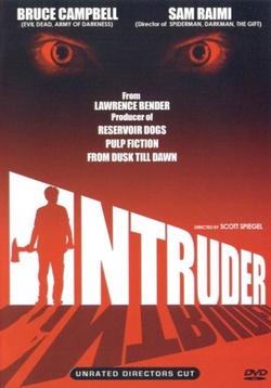 : Intruder