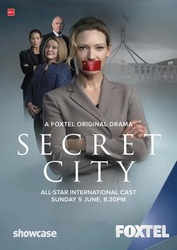 : Secret City