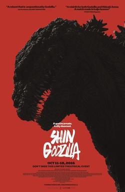 : Godzilla Resurgence