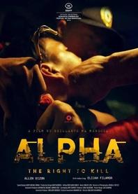 Alfa, prawo do zabijania