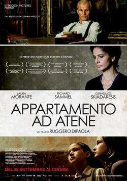 : Appartamento ad Atene