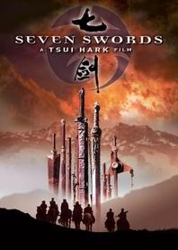 Siedem mieczy