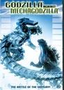 Godzilla kontra Mechagodzilla