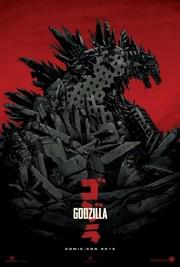 : Godzilla