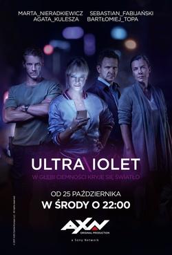 : Ultraviolet