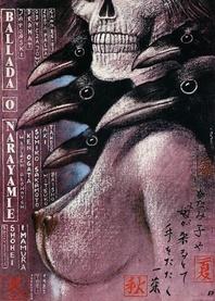 Ballada o Narayamie