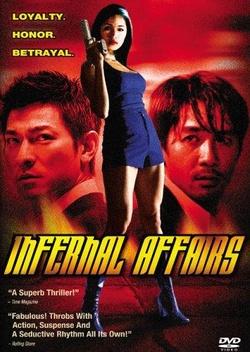 : Infernal Affairs: Piekielna gra