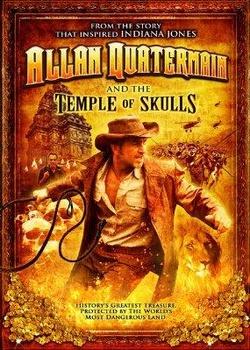 : Allan Quatermain and the Temple of Skulls