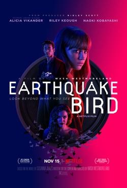 : Ptak, który zwiastował trzęsienie ziemi