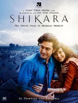 : Shikara